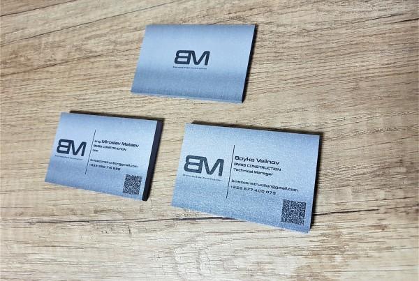 300 gsm Curious Metallics Metal Galvanized, printed 1+1 CMYK. Size: 90 x 50 mm